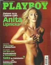 Anita Lipnicka © Playboy Polska