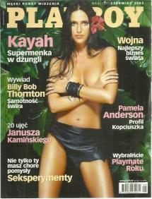 Kayah © Playboy Polska